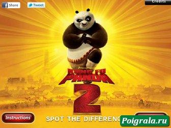 Игра Кунг фу панда, найди отличия