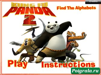 Панда, найди алфавит картинка 1