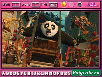 Картинка к игре Панда, найди алфавит