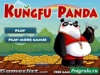 Панда бежит по мосту картинка 1