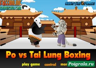 Игра Кунг Фу панда, битва с Тай лунгом