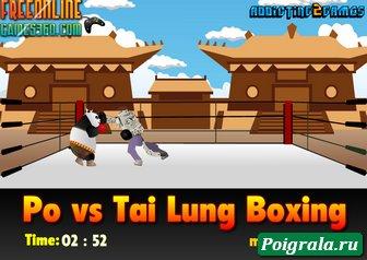 Картинка к игре Кунг Фу панда, битва с Тай лунгом