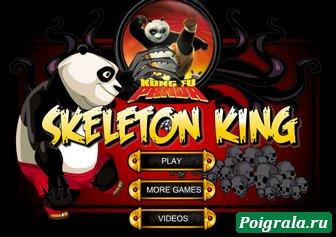 Игра Кунг фу панда, битва со скелетами