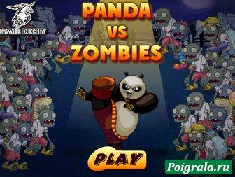 Кунг-Фу панда против зомби картинка 1