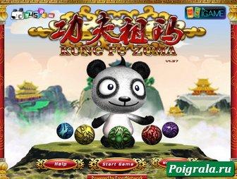 Игра Кунг фу панда зума