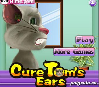 Игра Лечение ушей кота Тома