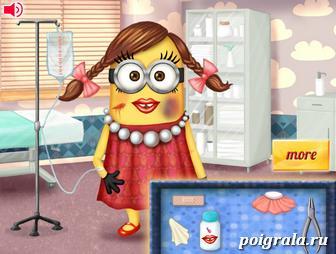 Картинка к игре Лечим девочку миньона