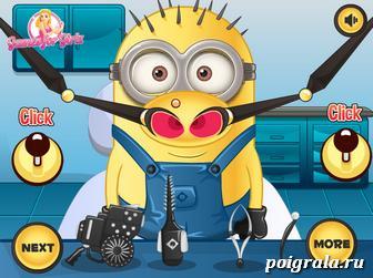 Картинка к игре Minion nose doctor