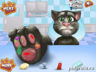 Картинка к игре Лечим лапу котаТома