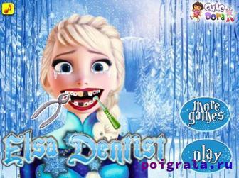 Игра Холодное сердце, лечим зубы Эльзе