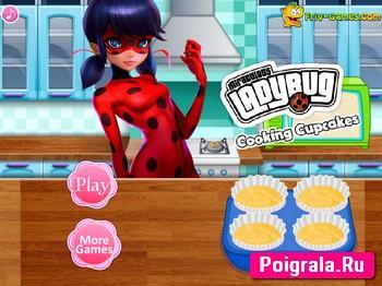 Игра Леди Баг и Спер Кот готовят кексы