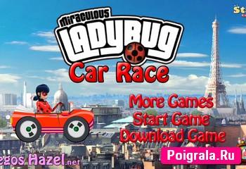 Леди Баг и Супер Кот гонки картинка 1