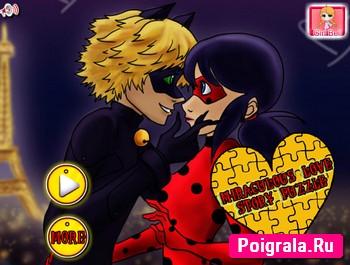 Леди Баг и Супер Кот поцелуй картинка 1