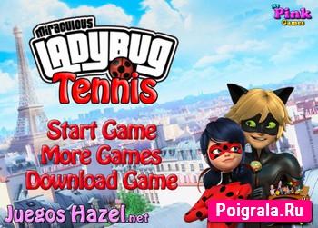 Игра Леди бак и кот Нуар теннис