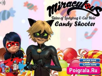 Игра Супер кот стреляет конфетами