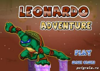 Игра Приключение Леонардо