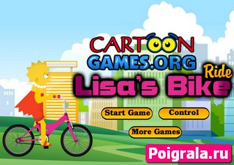 Игра Лиза Симпсон на велосипеде