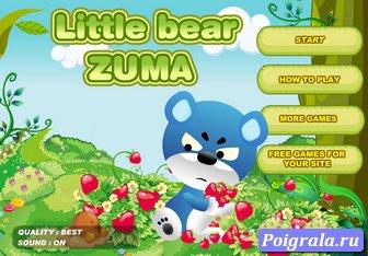Игра Зума маленький медведь