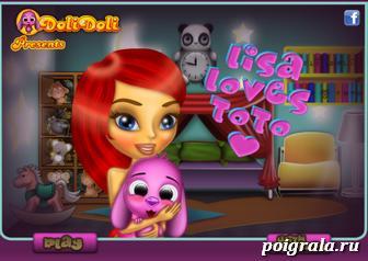 Лиза любит Тото картинка 1