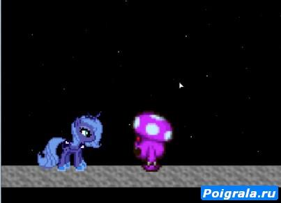Картинка к игре Принцесса Луна против пришельцев
