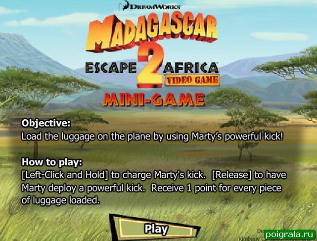 Мадагаскар, побег из Африки картинка 1