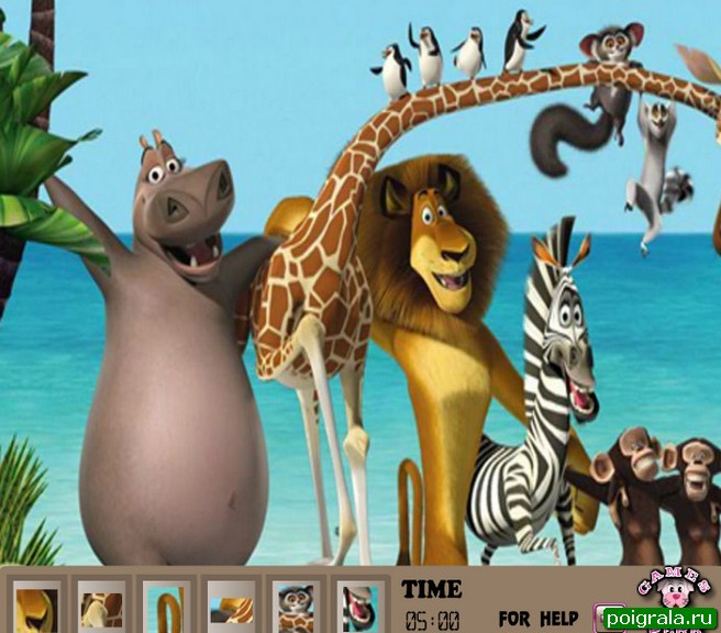 Картинка к игре Мадагаскар найди на картинке