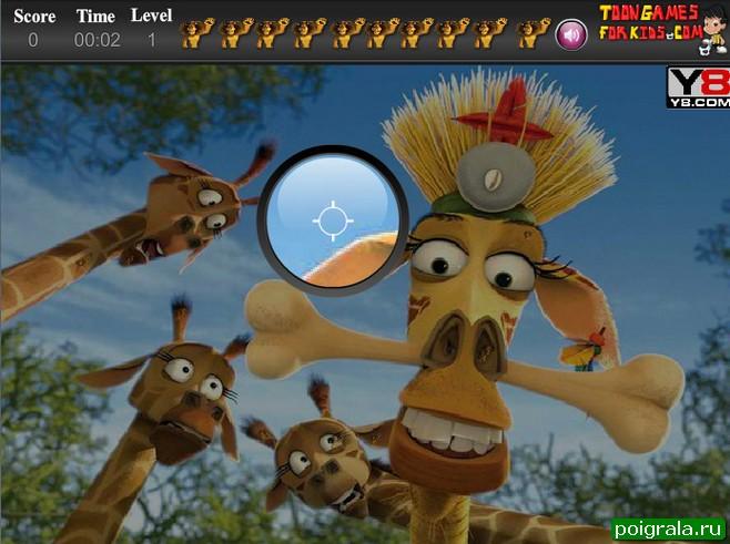 Картинка к игре Мадагаскар, найди Алекса