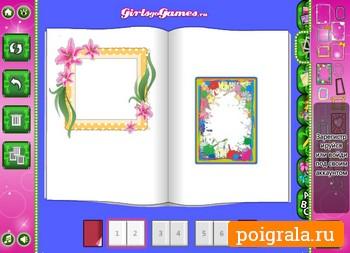 Картинка к игре Личный дневник