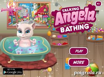 Игра Малышка Анжела в ванной