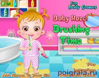 Малышка Хейзел чистит зубы картинка 1