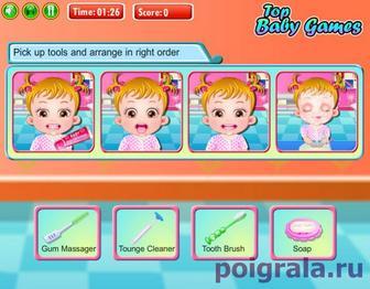 Картинка к игре Малышка Хейзел чистит зубы