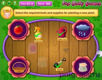 Картинка к игре Малышка Хейзел в саду выращивает фрукты