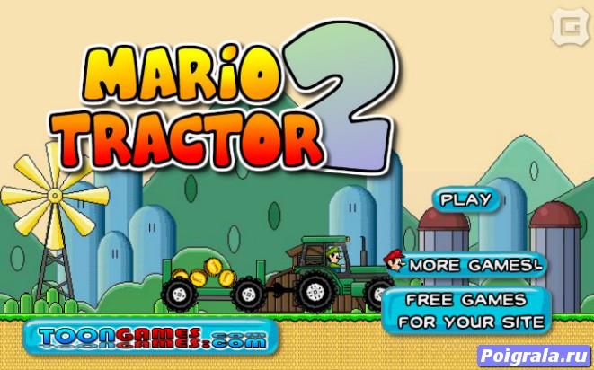 Игра Марио на тракторе