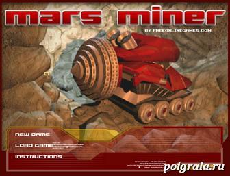 Шахтер на марсе картинка 1