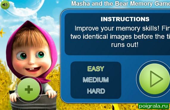Игра Маша и медведь, открой картинки