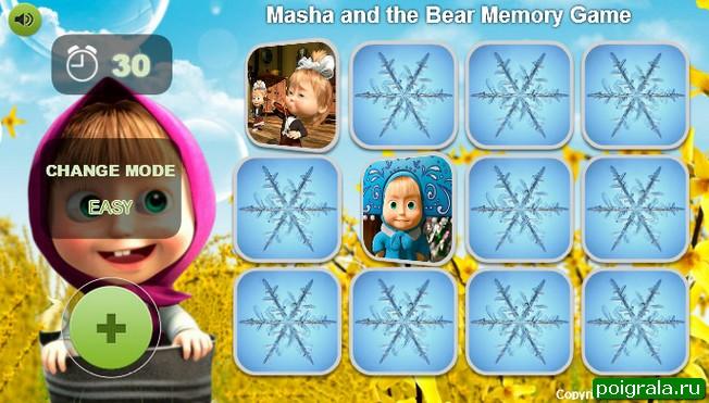 Картинка к игре Маша и медведь, открой картинки