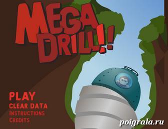 Игра Мега дрель