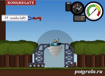 Картинка к игре Мега дрель