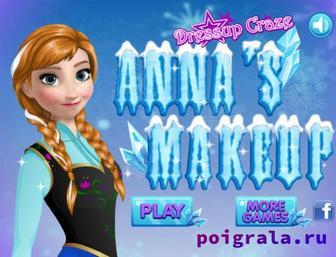Игра Холодное сердце, макияж для Анны