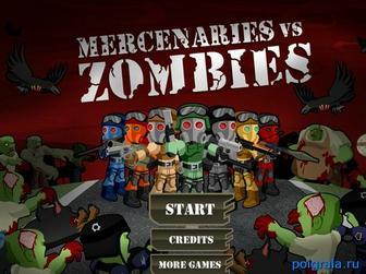 Картинка к игре Наемники против зомби