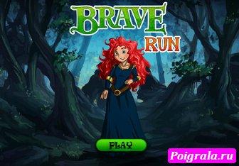 Храбрая сердцем бежит по лесу картинка 1