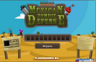 Игра Mexican zombie defense