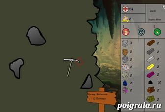 Майнкрафт раш картинка 1