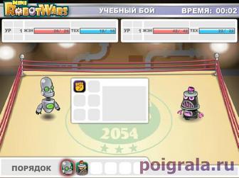 Картинка к игре Война мини роботов