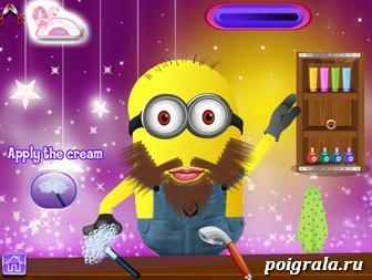Картинка к игре Борода миньона