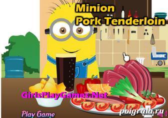 Миньон готовит еду картинка 1