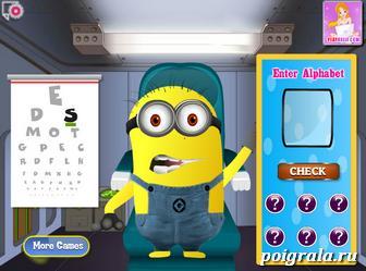 Игра Миньон у офтальмолога