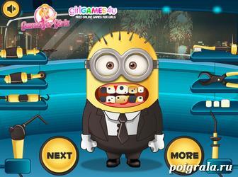 Картинка к игре Миньон лечит зубы