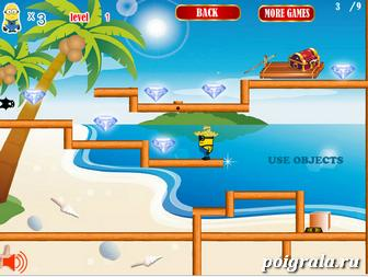 Картинка к игре Миньон на острове