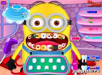 Картинка к игре Миньон у дантиста